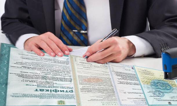 Основные правила перевода сертификатов
