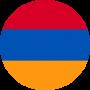 Армянский