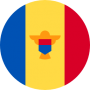 Молдавский