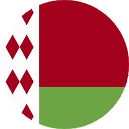 Белорусский