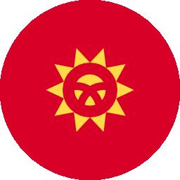 Киргизский