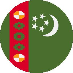 Туркменский